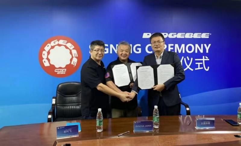 《喜讯 | 乐奥飞盘学院与 INNOVA JAPAN 签约 独家运营 DODGBEE中国》