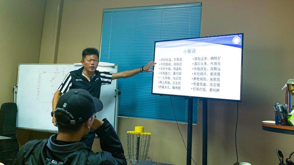 《CDBL签约亚洲躲避盘联合会秘书长为总技术顾问》