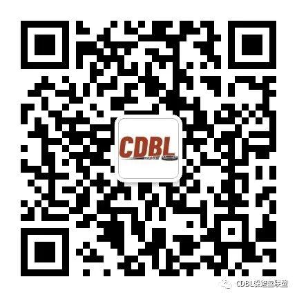 《2020年CDBL躲避盘教练员培训通知》