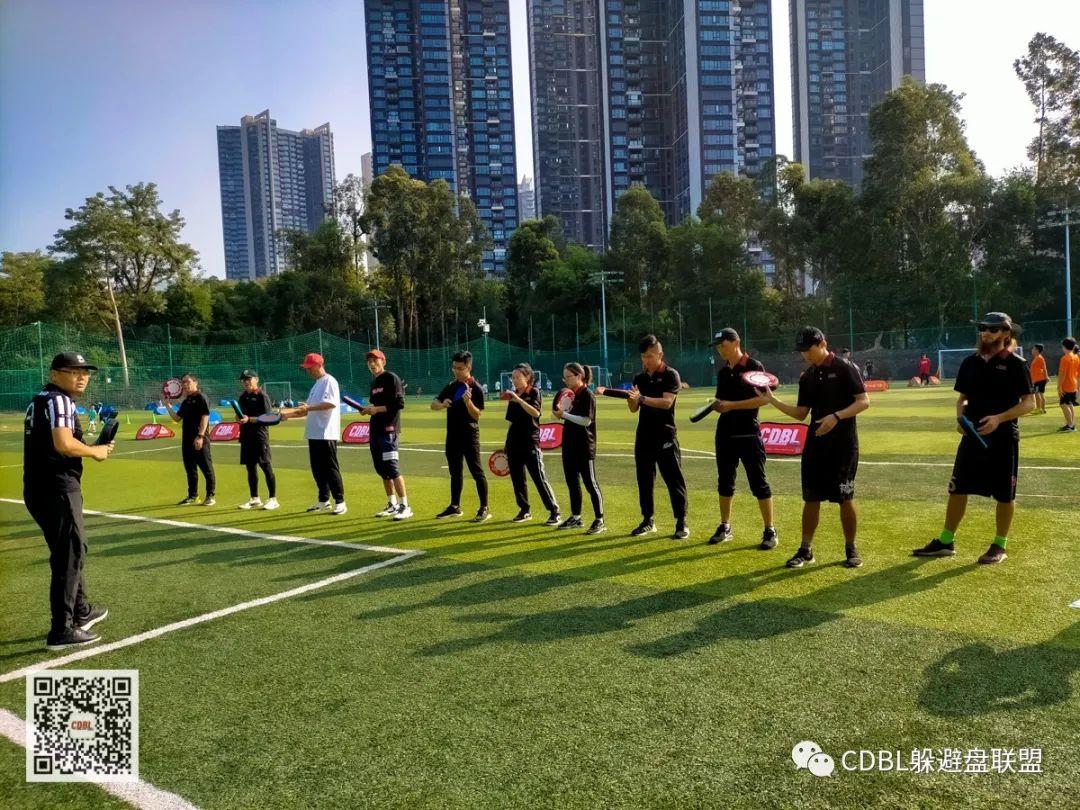 《CDBL 躲避盘联盟教练员培训班顺利结业》